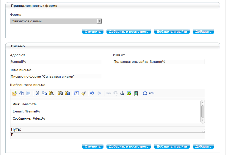 webforms.webforms_template_add_1