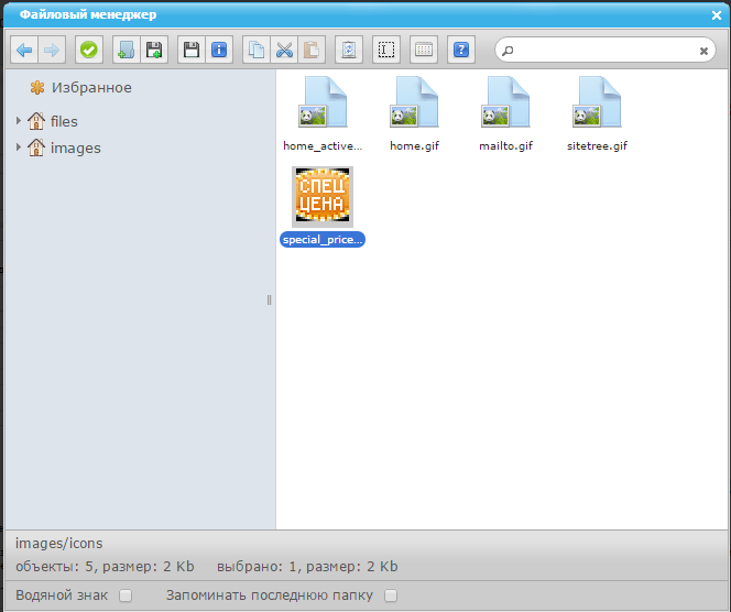 filemanager.image