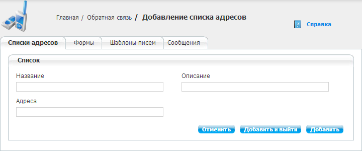 webforms_addresses_add